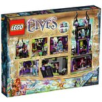 more details on LEGO Elves Ragana's Magic Shadow Castle - 41108.