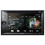 more details on Sony XAV-W650BT Bluetooth AV Unit.