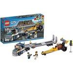 more details on LEGO City Dragster Transporter - 60151.