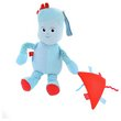 more details on In The Night Garden Activity Igglepiggle Soft Toy.