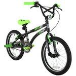 more details on X Games 18 Inch BMX Bike