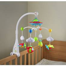 Nuby's Musical Cot Mobile.