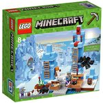 more details on LEGO The Ice Spikes - 21131.