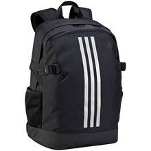 Adidas Powerplus Backpack - Black