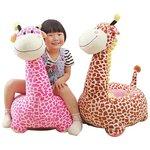 more details on Plush Brown Giraffe Ride On.