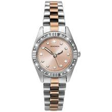 Sekonda Ladies' Rose & Silver Colour Steel Bracelet Watch