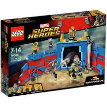 LEGO Marvel Super Heroes Thor Gladiator Clash - 76088