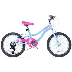 Pazzaz 18 Inch Cruisy Kids Bike