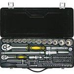 more details on Challenge Xtreme 65 Piece Professional Socket Tool Set.