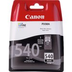 more details on Canon PG-540 Black Ink Cartridge.