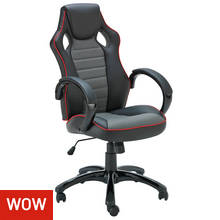 X-Rocker Leather Effect Gaming Chair - Black