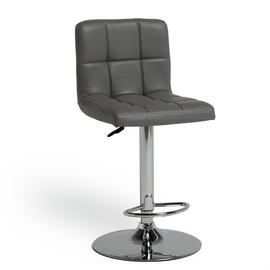 Argos Home Nitro Bar Stool - Grey
