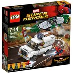 more details on LEGO Super Heroes Spider-Man Beware The Vulture - 76083