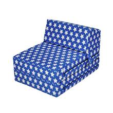 HOME Flip Out Chair Bed - Stars