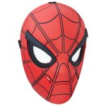 more details on Spider-Man Homecoming Spider Sight Mask.