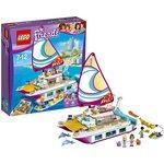 LEGO Friends Sunshine Catamaran - 41317