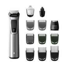 Philips Series 7000 12 in 1 Grooming Kit MG7710