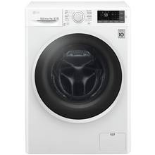 LG F4J6QN0WW 7KG 1400 Spin Washing Machine - White Best Price, Cheapest Prices