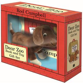Dear Zoo Board Book and Plush Toy Gift Set