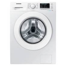Samsung WW70J5555MW 1400 Spin 7KG Washing Machine - White Best Price, Cheapest Prices