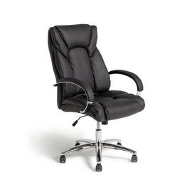 Argos Home Leather Faced Ergonomic Office Chair - Black