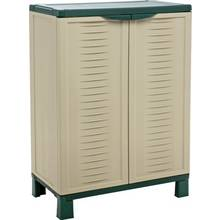 Keter Utility Compact Storage Cupboard - Cream