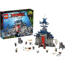 LEGO Ninjago Temple of The Ultimate Ultimate Weapon - 70617
