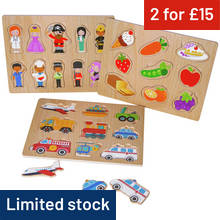 chad valley playsmart wooden puzzles 3 pack