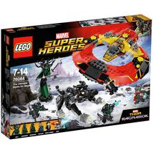 LEGO Marvel Super Heroes Thor Commodore Ship - 76084