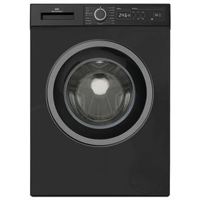 New World NWDHT714B 7KG 1400 Spin Washing Machine - Black Best Price, Cheapest Prices