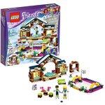 LEGO Friends Snow Resort Ice Rink - 41322