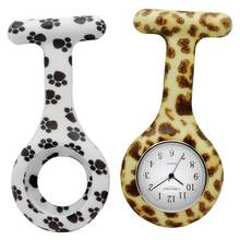 Constant Set of 2 Animal Print Fobs