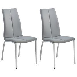 Argos Home Milo Pair of Curve Back Chairs - Grey