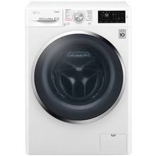 LG F4J6EY2W 8.5KG 1400 Spin Washing Machine - White Best Price, Cheapest Prices