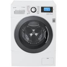 LG FH495BDS2 12KG 1400 Spin Washing Machine - White Best Price, Cheapest Prices