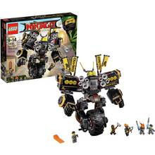 LEGO Ninjago Movie Quake Mech - 70632