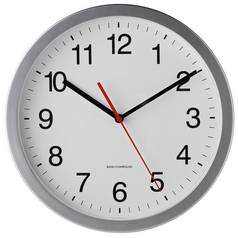 results for silent wall clocks