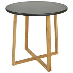 Habitat Drew Low Side Table