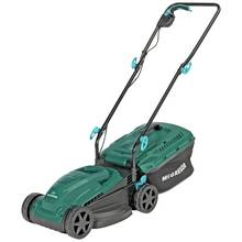 McGregor 32cm Corded Rotary Lawnmower - 1200W