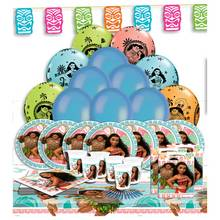 Disney Moana Ultimate Party Pack