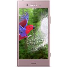 Sim Free Sony Xperia XZ1 Mobile Phone - Pink