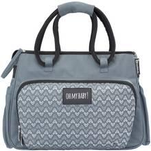 Badabulle Boho Changing Bag - Grey