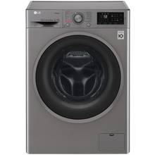 LG F4J6TY8S 8KG 1400 Spin Washing Machine - Steel Best Price, Cheapest Prices