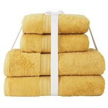 Argos Home Egyptian Cotton 4 Piece Towel Bale - Mustard