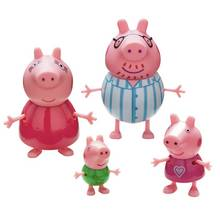 Peppa Pig Family Figure Pack Bedtime