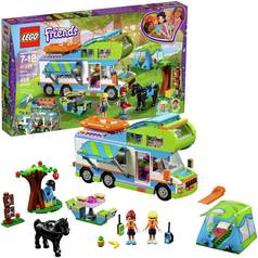 LEGO Friends Heartlake Mia's Camper Van Toy - 41339