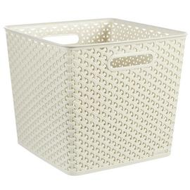 Curver Set of 3 Square Rattan My Style Storage Boxes - White