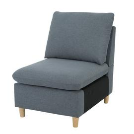 Habitat Mod Fabric Armchair without Arms - Grey