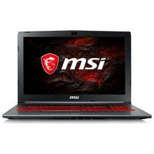 MSI GV72 i5 15.6 Inch 8GB 128GB 1TB MX150 Gaming Laptop