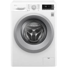LG W3J5QN4WW 7KG Washing Machine - White